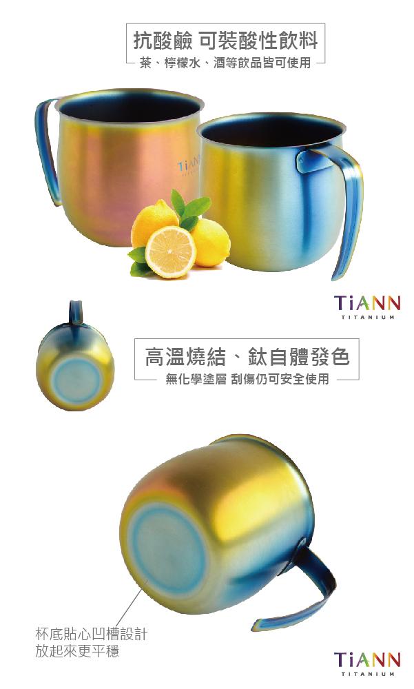 純鈦 單層 福氣杯 鈦杯