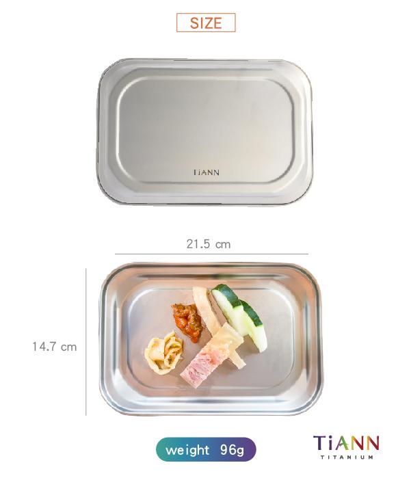 純鈦 鈦烤盤 餐盤 小鈦砧板鈦蓋