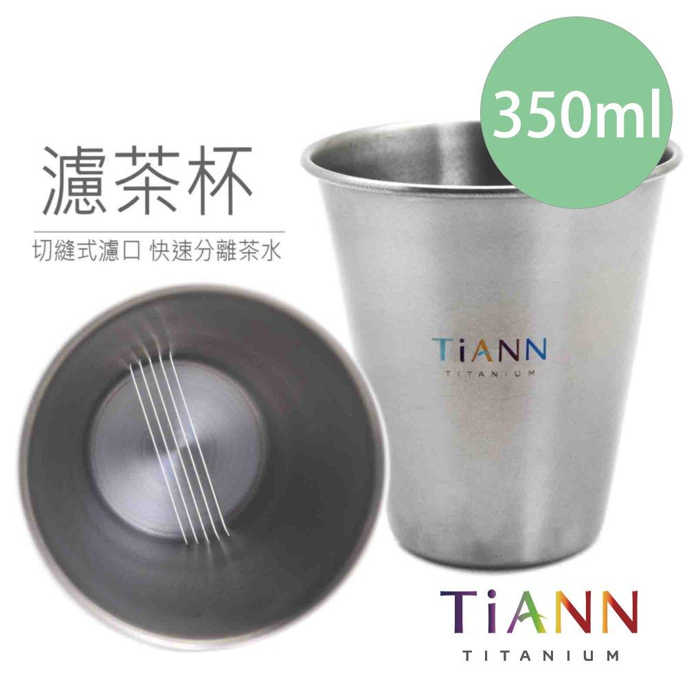 鈦杯 中鋼純鈦 鈦碗 鈦筷 鈦餐具 鈦安餐具 濾茶杯 TiANN Titanium cup
