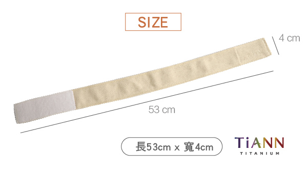 SRP16 2 size