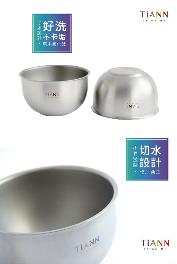 bowl 4(1)