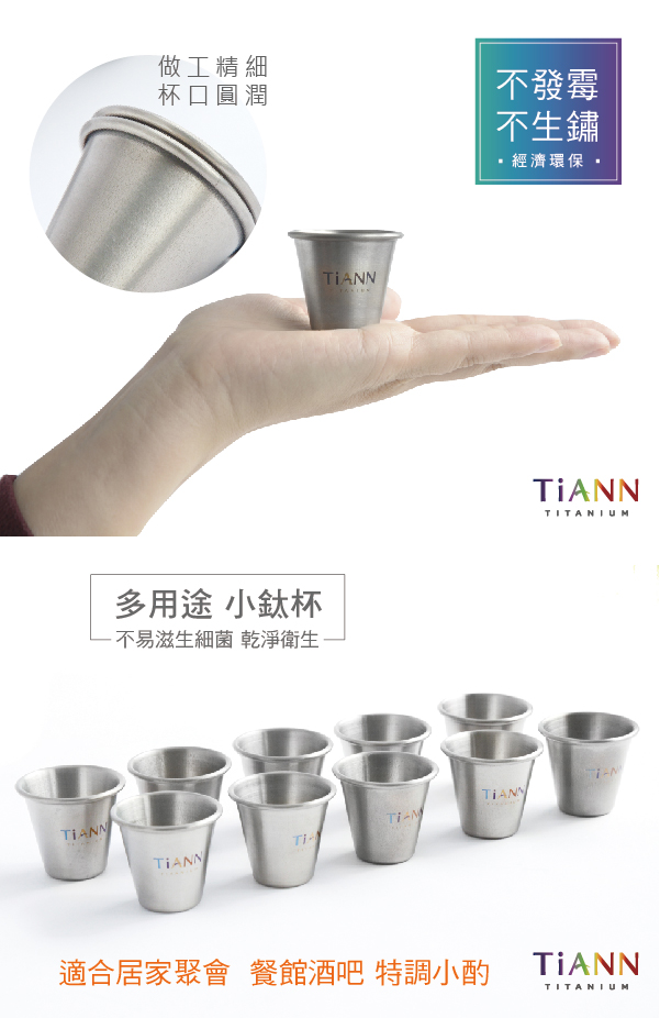 cups20 600 4