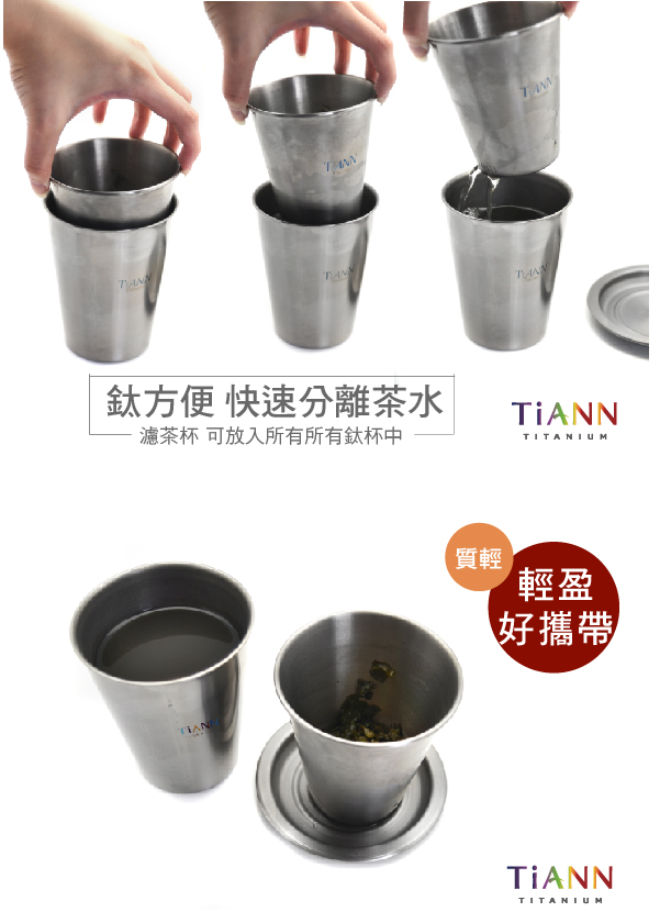 cups350 04(1)
