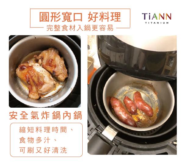 鈦安個性小圓鍋 (可摺耳)1.8L 鈦湯鍋
